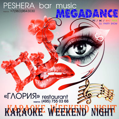 PESHERA MUSIC BAR